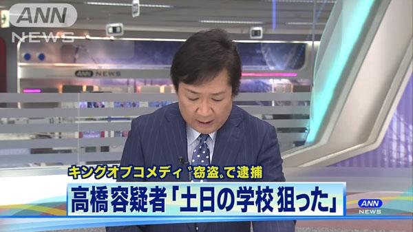 高橋健一 (お笑い)の画像 p1_21